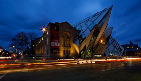 Royal Ontario Museum Entrance