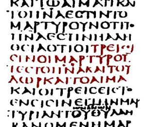 "Codex Sinaiticus is one of the oldest copies of the New Testament discovered by scholars within the past two centuries. In this excerpt from I John 5:7-9, it lacks the explicit reference to the Trinity, the Comma Johanneum, that made its way into the King James Bible in 1611. The colored text reads, ""There are three witness bearers, the Spirit and the water and the blood."" (image credit: ""CODEX SINAITICUS 1 John 5:7- 8 Comma Johanneum"" by Pvasiliadis - Own work. Licensed under Public Domain via Commons)"