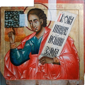 Habakkuk, one of the minor prophets, has a major message in the Bible. (credit: Wikipedia - 18 century icon painter - Iconostasis of Transfiguration church, Kizhi monastery, Karelia, north Russia.)