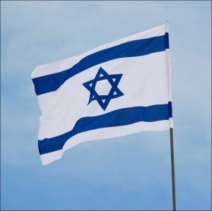 "Is the secular nation state of Israel a fulfillment of Bible prophecy? Veracity tackles a ""hot potato."""