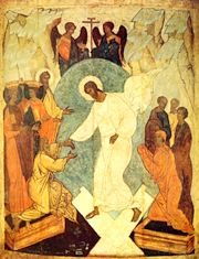 The Resurrection of Christ, by St. Isaac of Syria Skete (Boscobel, Wisconsin), credits the Orthodox Wiki.