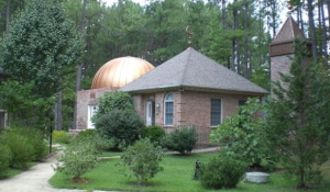 Islamic Center in Williamsburg, Virginia