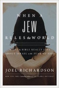 Young author, Joel Richardson, makes a measured yet passionate plea for a premillennial view of the End Times, that includes a definite future for ethnic Israel, as an antidote to Christian Antisemitic sentiment.