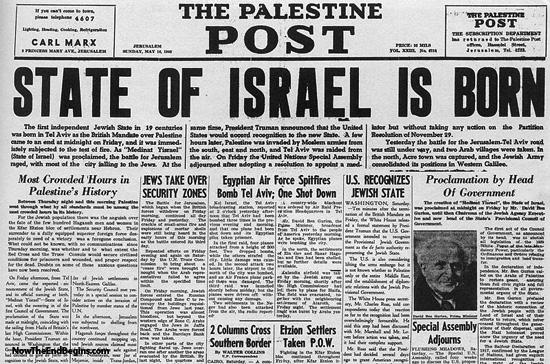 fulfillment timeframe 1948 past or future zionism 15 veracity